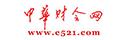 中华财会网