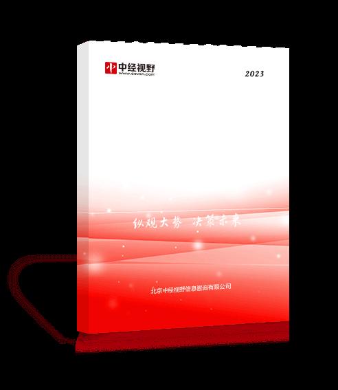 中国胶粘剂行业市场前景分析预测报告