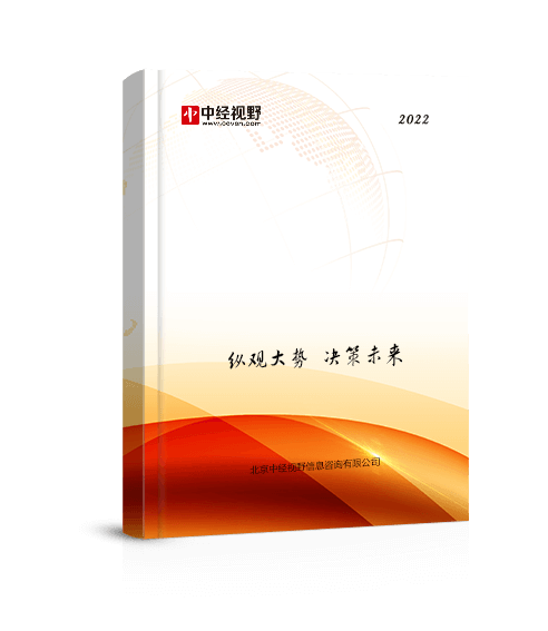中国仓储物流市场深度解析及前景展望报告