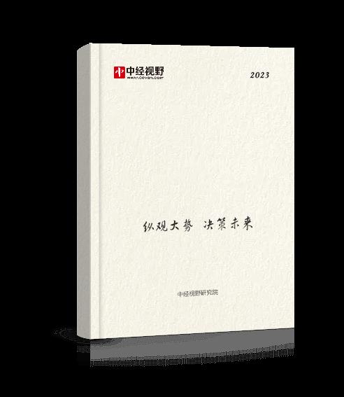 中国纺织机械产业发展白皮书