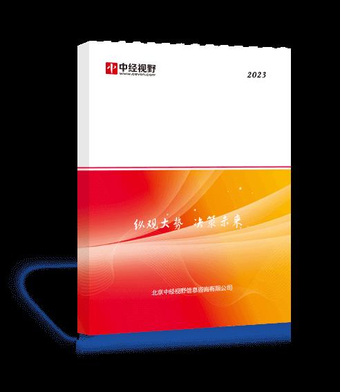 中国仓储物流行业市场调查研究报告