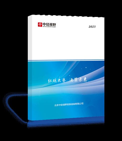 中国漱口水产业市场进入研究报告