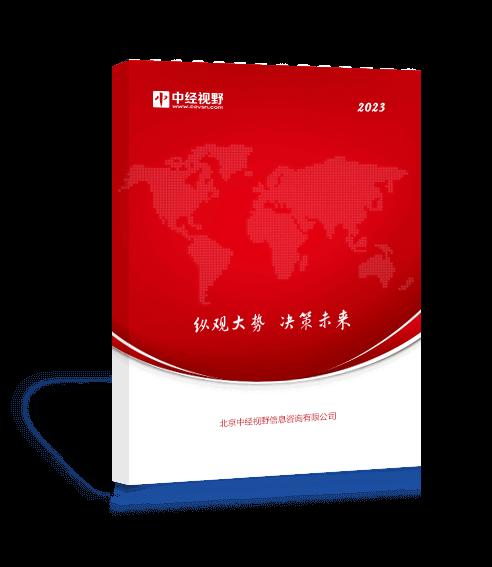 全球ERP产业发展研究报告