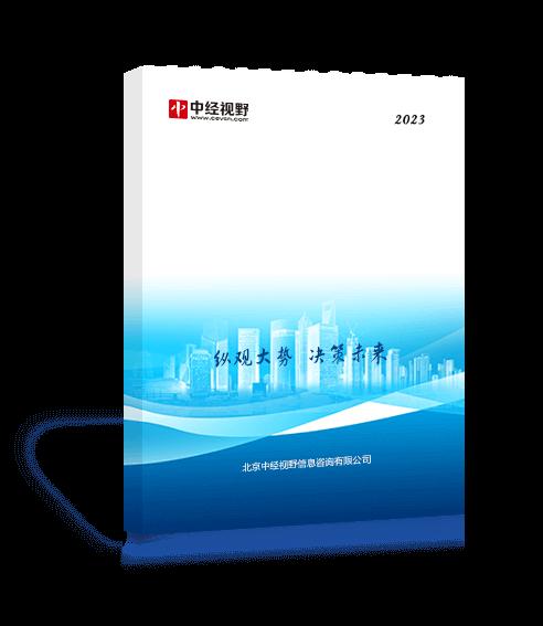 ERP项目商业计划书